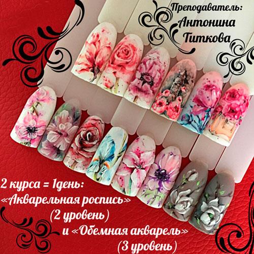 Курс дизайна ногтей