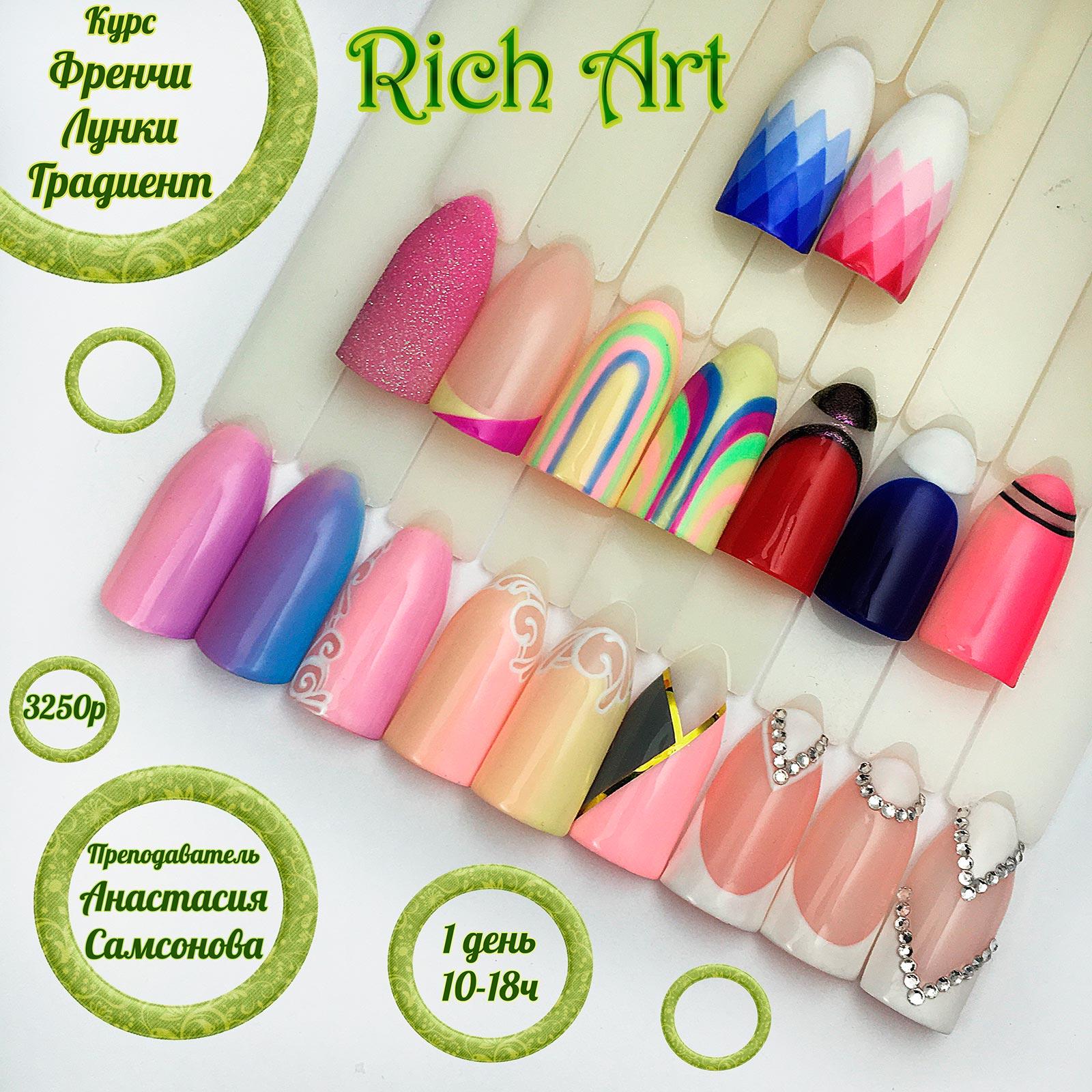Современные дизайны ногтей, дизайны ногтей 2017, новогодние дизайны ногтей