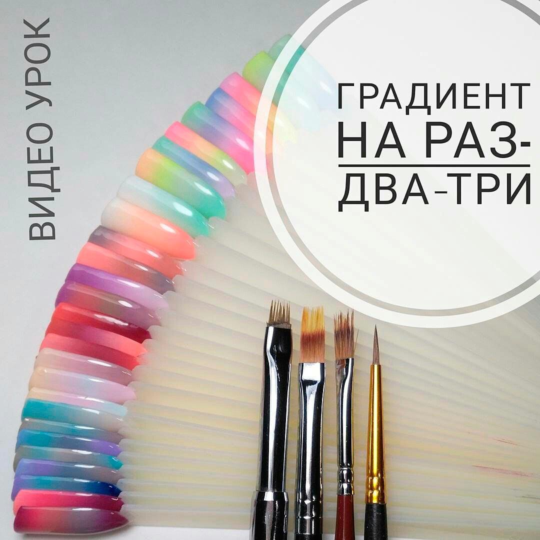 Видеоурок дизайн ногтей, градиент